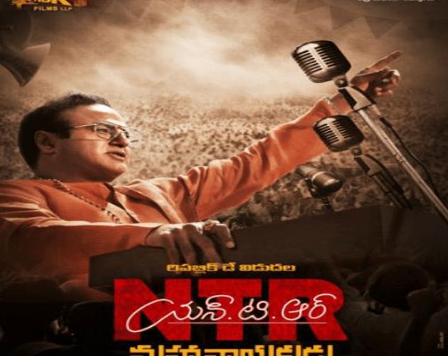 N.T.R: Mahanayakudu Review | Balakrishna mesmerizes as NTR