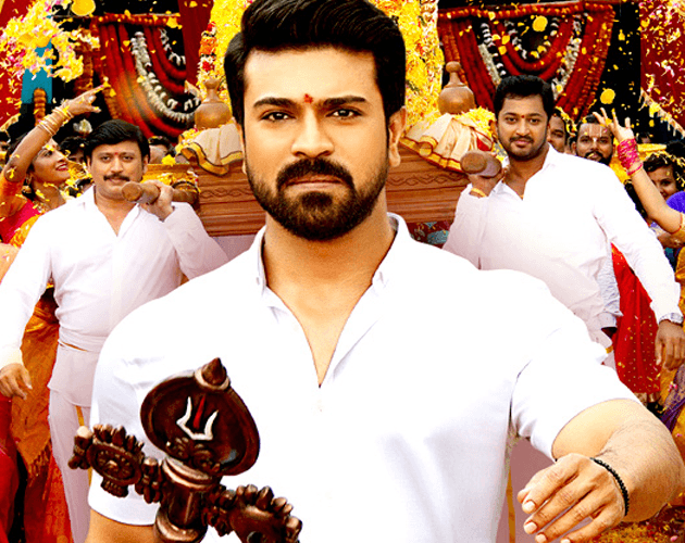 Ram Charan Hit and Flop All Movies