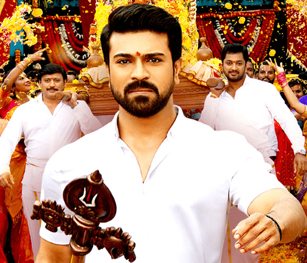 Ram Charan Hit and Flop Movies