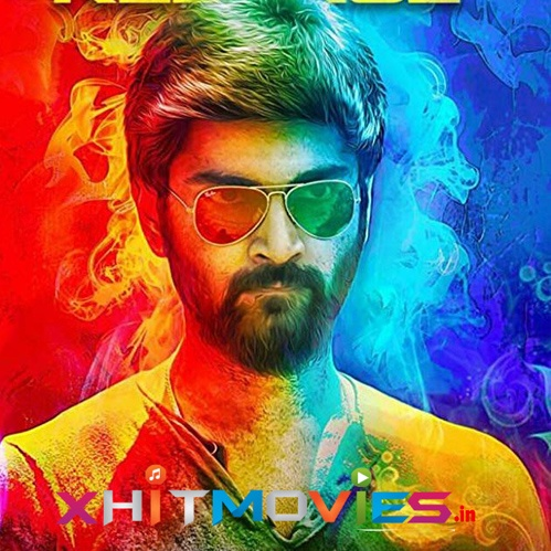 atharva-Hit-and-Flop-Movies-List