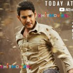 mahesh-babu-hit-and-Flop-Movies-List