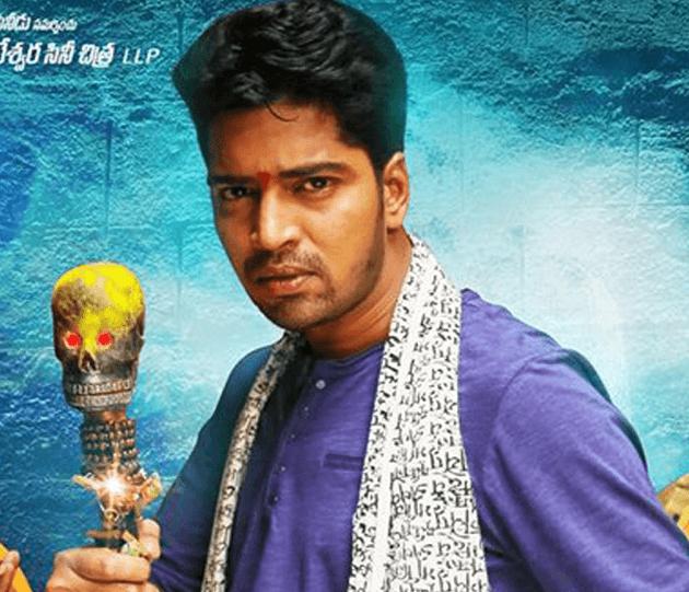 Allari Naresh Hit and Flop Movie List
