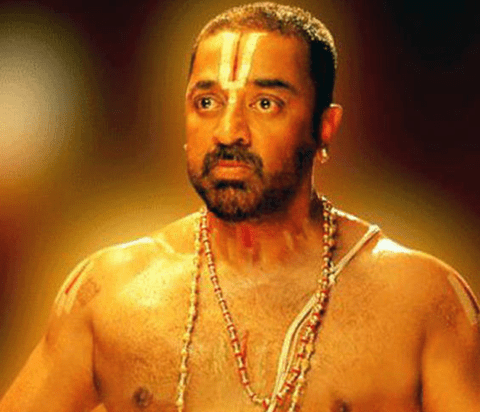 Kamal Haasan Hit and Flop Movie List