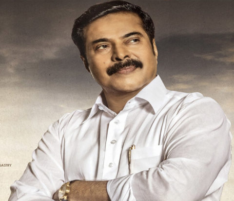 Mammootty Hit and Flop Movies List