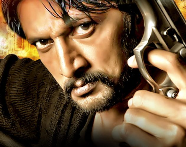 Sudeep Hit and Flop Movies List