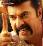 mammootty Hit and Flop Movie List
