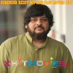 Surender Reddy Hit and Flop Movies LIst