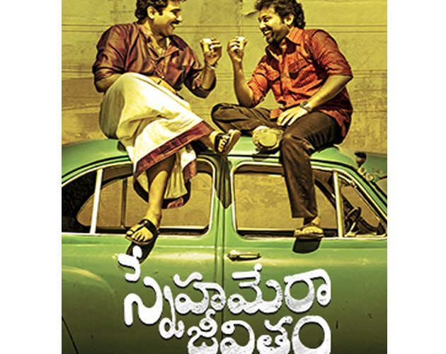 Snehamera Jeevitham Telugu Full Movie Free Download