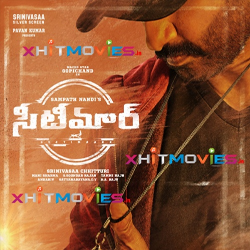 Seeti Maar First Look – Gopichand As Kabaddi Coach