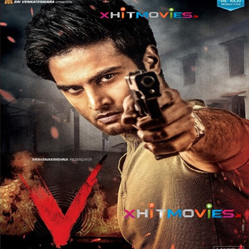 V Movie First Look – Sudheer Babu