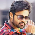 sai dharam tej Hit and Flop Movies List 1