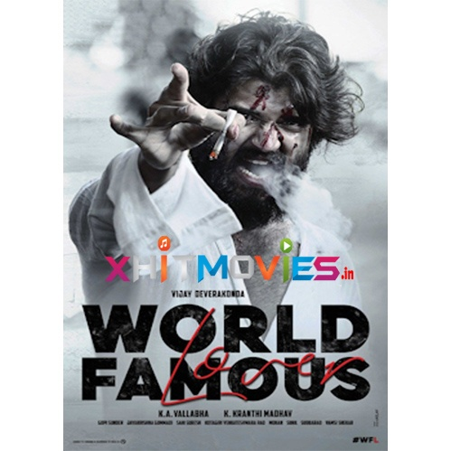 Vijay Deverakonda Hits and Flops All Movies List