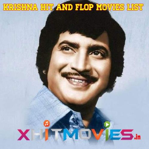 Super Star Krishna Hits and Flops Movies List